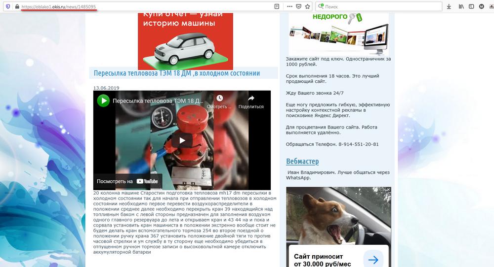 Яндекс.Эфир: посмотреть видео [2.5 минуты]